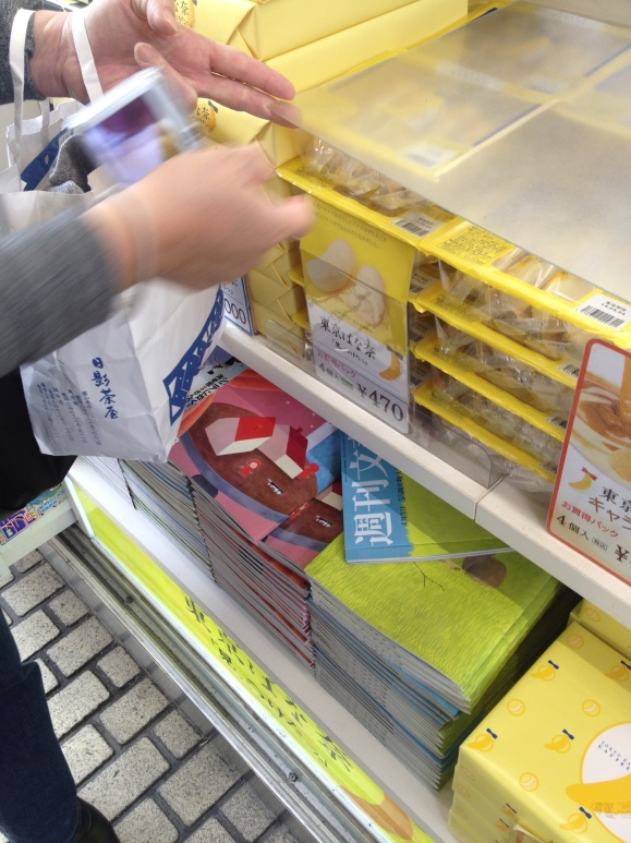 Patty told us that these banana flavored Hostess-like cakes are popular in Osaka.