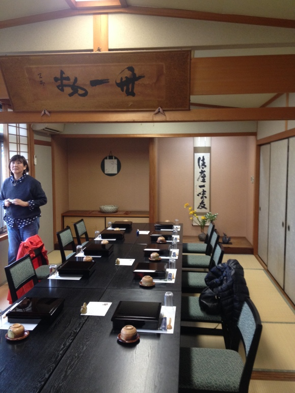 Our tatami dining area