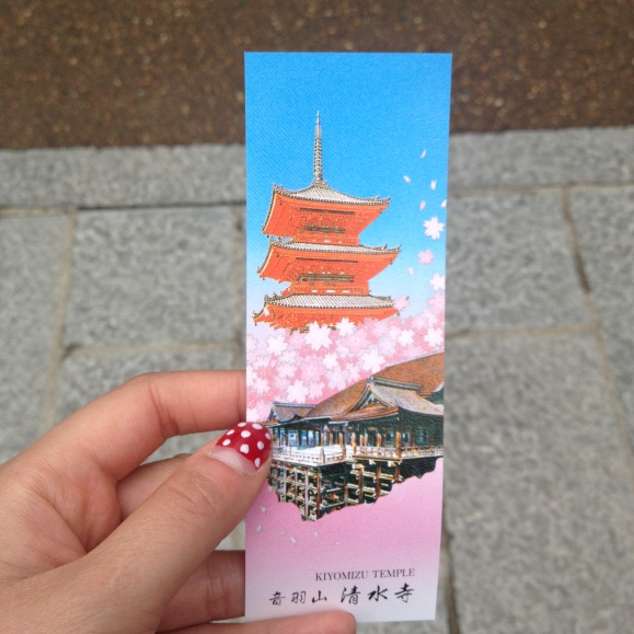 Ticket to Kiyomizu Temple. Apparently you have to pay to enter temples in Kyoto, but there is free admission to temples in Tokyo.