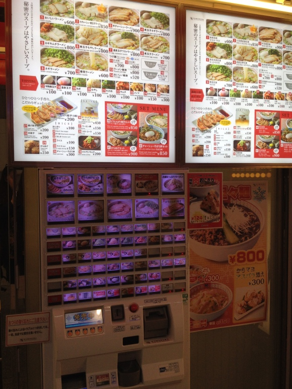At some restaurants, like this, you order your dish outside of the restaurant at a vending machine, make your payment and take the receipt with you inside. Once you are seated, the waiter places your number over the counter and your dish literally comes out to you in a matter of minutes. Total efficiency. I love it!