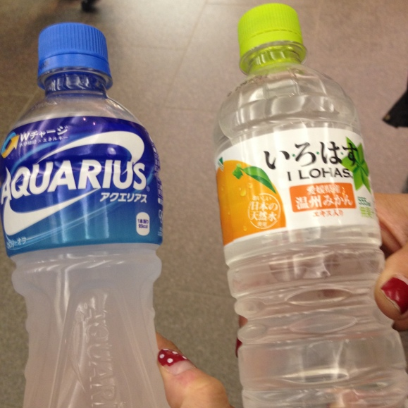 These were drinks that we got from the vending machines today. We thought they'd be water with slight hints of citrus, but the left tasted like lemonade and the one on the right tasted like Orangina without the carbonation.