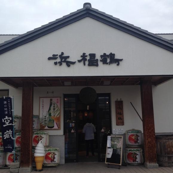 Kobe Sake Brewery