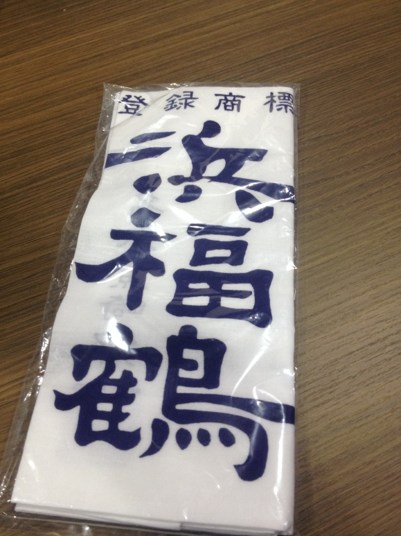 I got this cloth that spans at over 2 feet long or so, it includes the little song that the sake brewer used to sing when fermenting his bottles of sake as well as the name of his sake brand.