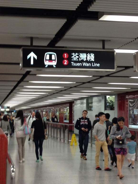 Inside the metro MTR station