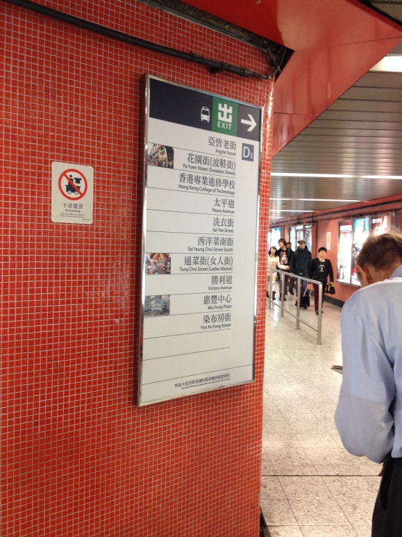 Signs for each exit, which tells you what major destinations you will encounter upon exiting.
