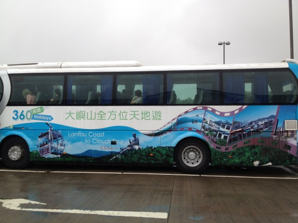The bus we took to visit Tai O Fishing Village and Kwan Tai Temple