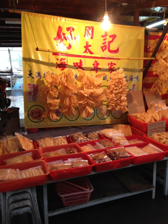 Tai O is known for selling their infamous dried fish bladder (the yellow things hanging here), since they are said to make you look younger. It costs about $25,100 HK dollars (over $3K USD) for four dried bladder pieces!