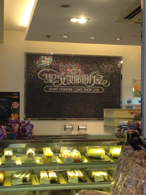 Spotting a Chinese bakery in HK is like finding an Easter Egg on Easter morning: victorious and god-send. Heh heh, see what I did there? ;)